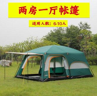 全台最低房價!兩房一廳只要11900元自動帳篷多人團體大帳篷七天預購+現貨