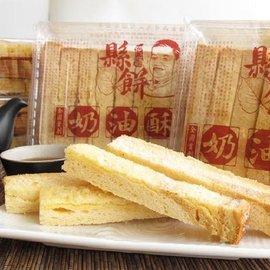 花蓮縣餅 奶油酥條(300g/盒)