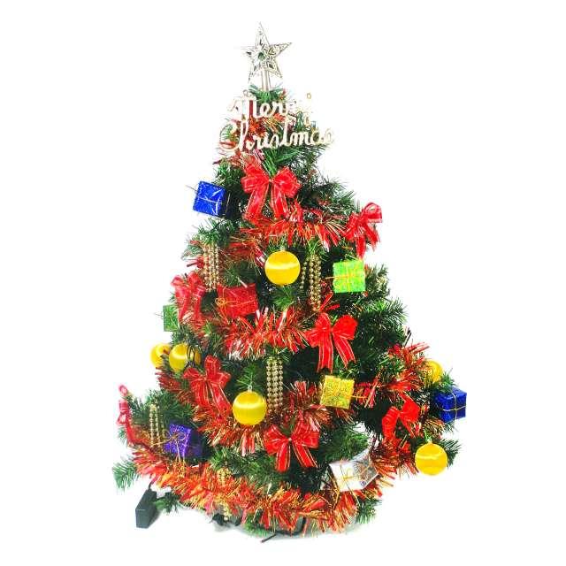台灣製3尺/3呎(90cm)豪華型裝飾綠聖誕樹(紅彩禮物盒系)(不含燈)YS-GT03001