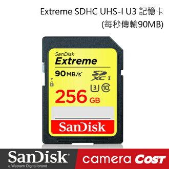★最新規 每秒傳輸90MB★SanDisk Extreme SDXC UHS-I U3 256GB 記憶卡