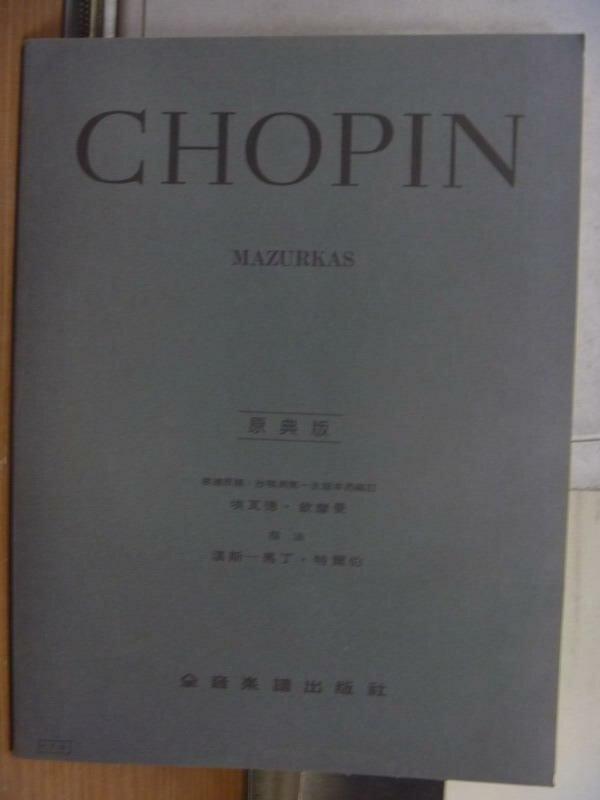 【書寶二手書T4/音樂_PFH】CHOPIN_Mazurkas