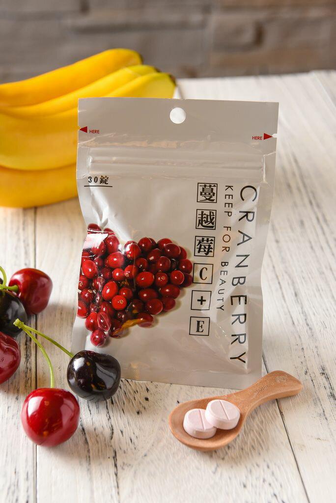 『新百祿』蔓越莓C+E錠-30粒/包 保護女性泌尿道的好幫手
