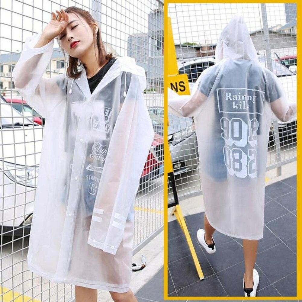 雨衣 旅行透明雨衣女成人外套韓國時尚男戶外徒步雨披單人長款防雨便攜-快速出貨