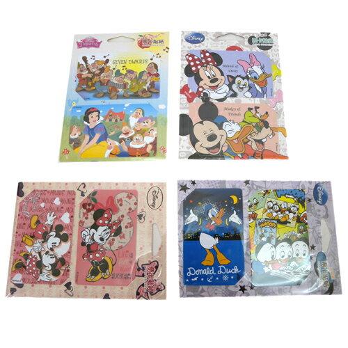 【真愛日本】15081900016票卡貼-米奇&布魯托 迪士尼 米老鼠米奇 米妮 貼紙 票卡貼