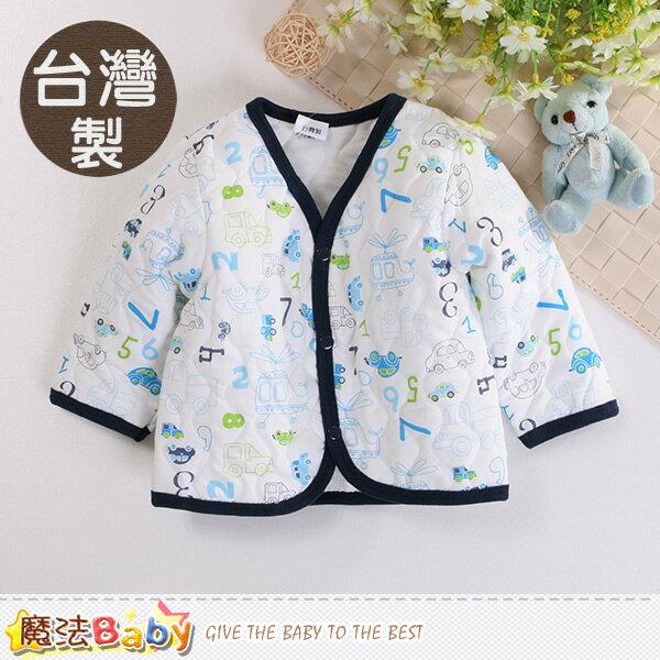 嬰幼兒外套 台灣製鋪棉保暖厚外套 魔法Baby~k60504