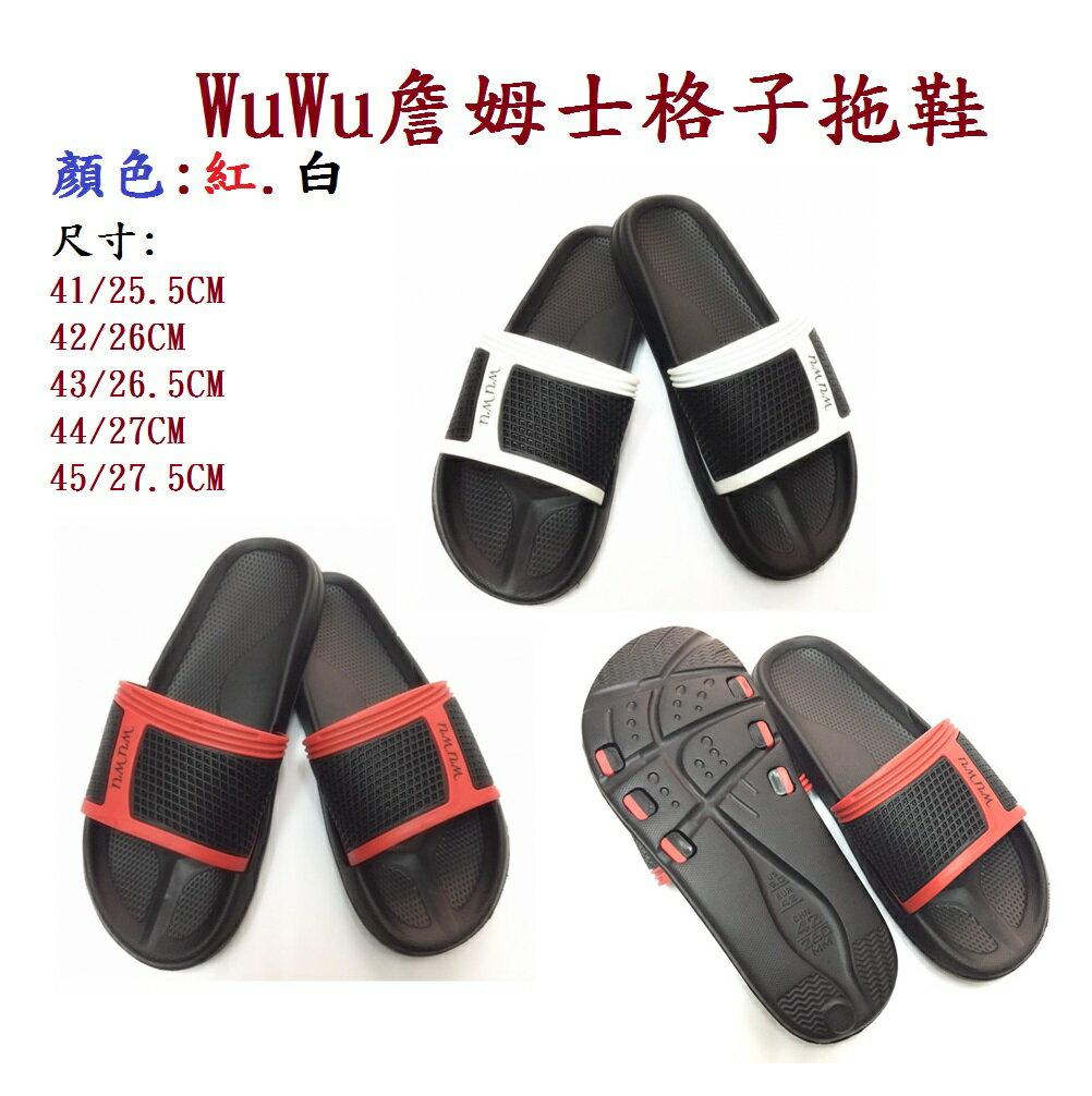 4WUWU詹姆士拖鞋 潮男外出拖鞋 運動拖鞋 型男拖鞋 防水拖鞋室內外拖鞋透氣拖鞋流線好穿