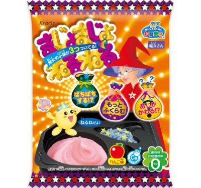 *非buy不可* kracie popin cookin 知育菓子  魔法糖(保存期限2017.09)