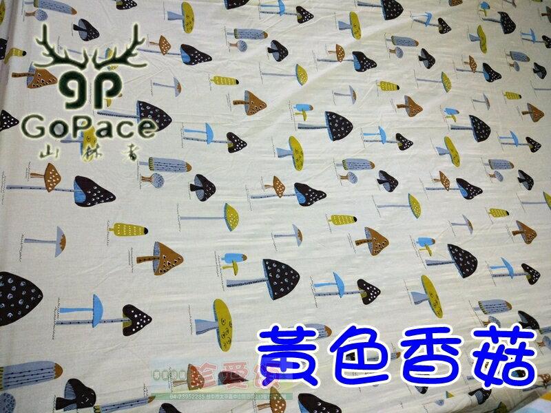 【珍愛頌】A044 充氣床墊床包 L號 黃色香菇 防塵套 歡樂時光 夢遊仙境 賽普勒斯 獨立筒 速可搭 露營 帳篷 戶外