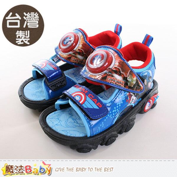 兒童涼鞋 台灣製美國隊長正版閃燈運動涼鞋 魔法Baby~sa65076