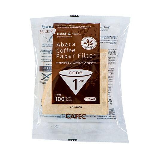 CAFEC 日本三洋 麻纖錐形濾紙 無漂白100入 HARIO V60 KONO可用『93 Coffee Wholesale』