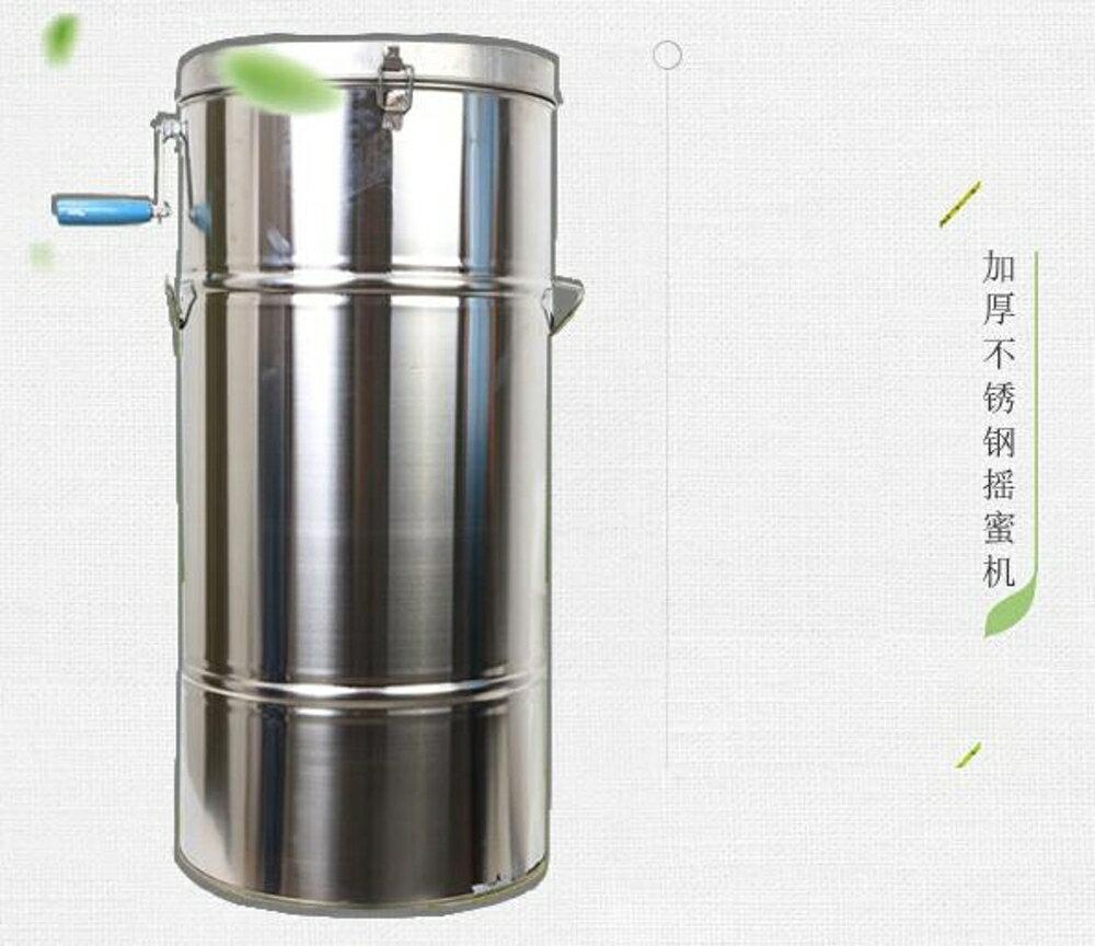 銹鋼搖蜜機蜂蜜分離機甩蜜打糖加厚蜂蜜桶蜂蜜專用   全館八五折