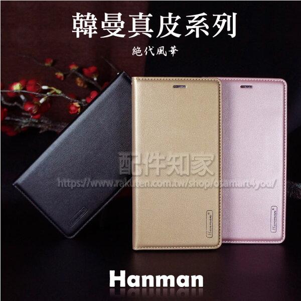 【Hanman】OPPOA36.2吋真皮皮套翻頁式側掀保護套手機套保護殼-ZW