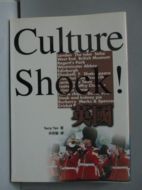 【書寶二手書T1/旅遊_LJV】Culture Shock英國_Terry Tan