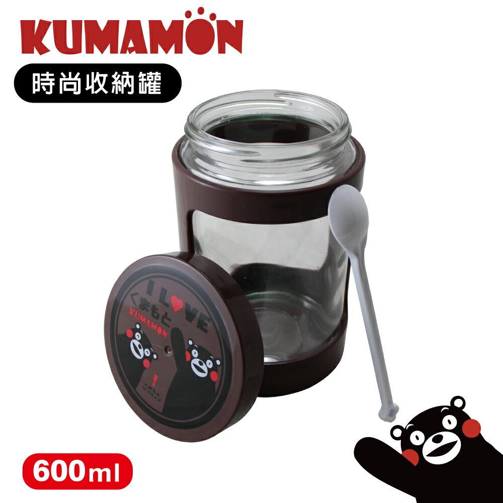 小玩子 熊本熊 600ml 時尚收納罐 可愛 便當 生活 方便 R-1200-1K