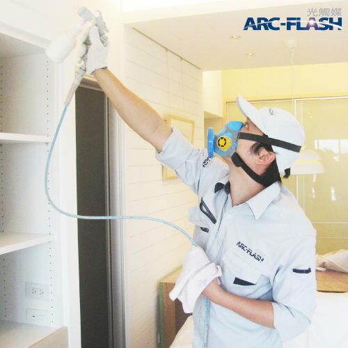 ARC-FLASH碳敏化光觸媒+奈米銀到府施工噴塗服務 - 除甲醛、除臭、殺菌