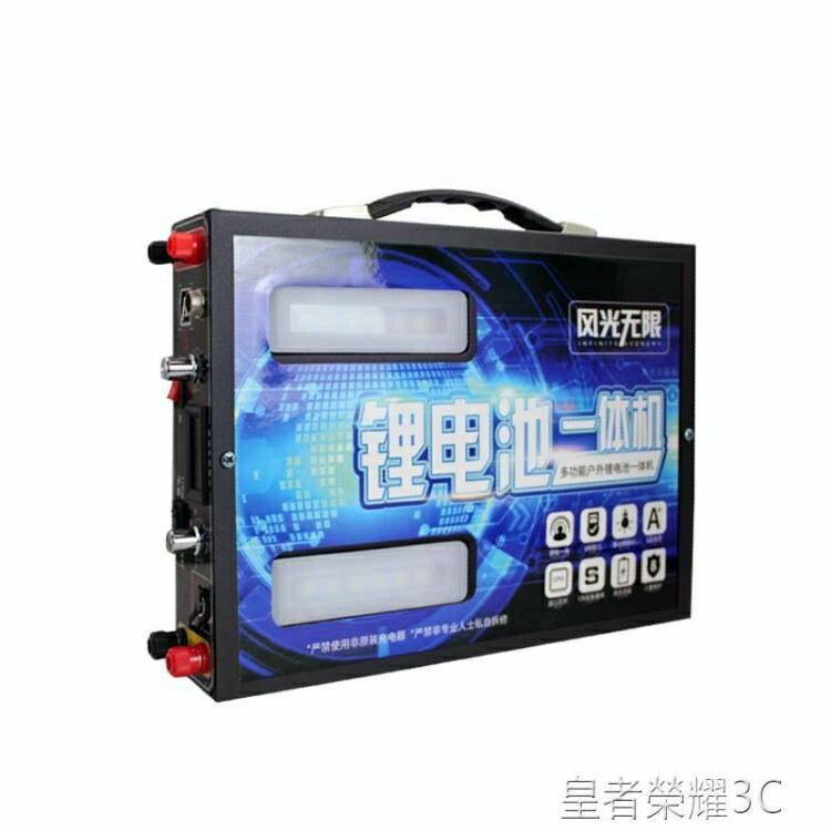 鋰電池 12v鋰電池一體機全套三元鐵鋰超輕大容量大功率鋰電瓶YTL 清涼一夏钜惠