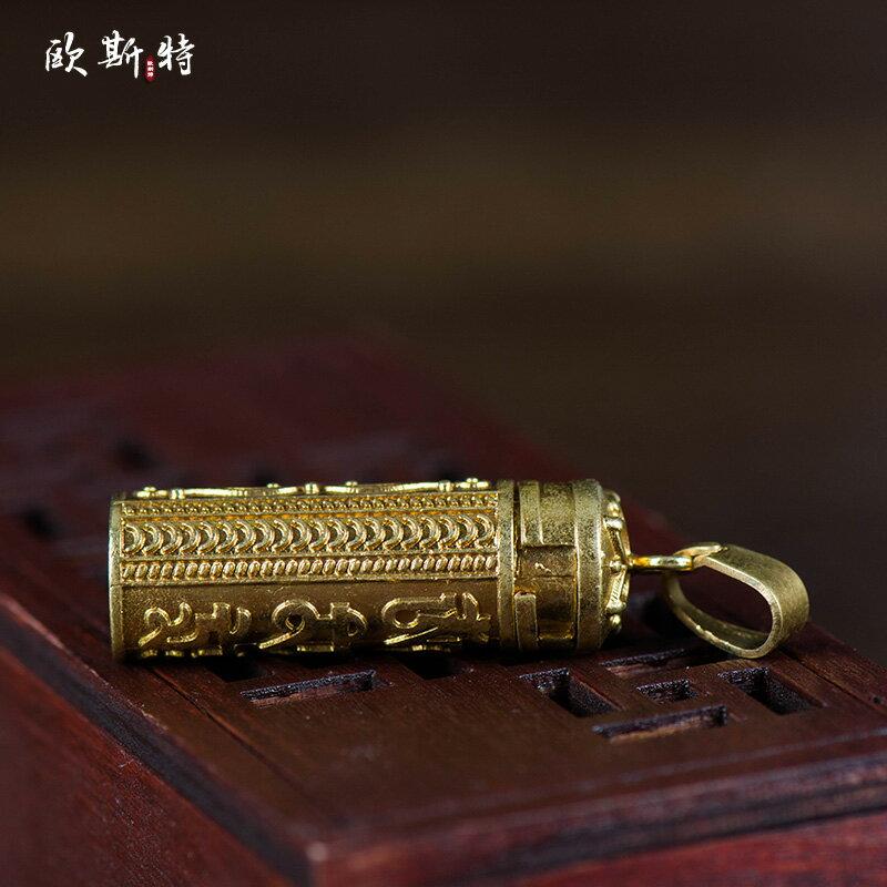 歐斯特 嘎烏盒吊墜 藏族飾品配飾掛件六字真言轉經筒噶烏盒掛鏈