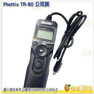 Phottix TR-90 N8 定時快門控制器 群光公司貨 NIKON MC30 D810 D800