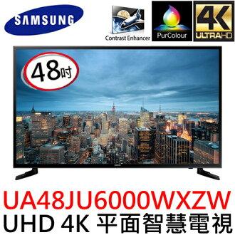 展示機出清!Samsung 三星 48型 UHD 4K 平面智慧電視 UA48JU6000WXZW ◆2D /CMR 120/ VA 超透析面板 ◆UHD 區域調光技術