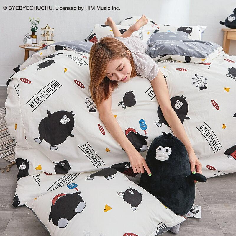 床包兩用被套組  /  雙人-100%精梳棉【奧樂雞的遊樂園】含兩件枕套 獨家人氣插畫家 聯名款 戀家小舖 台灣製 5