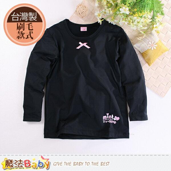 女童內衣 台灣製刷毛長袖保暖內衣 魔法Baby~k60506