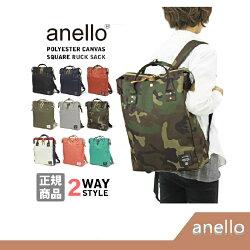 日本 anello 日本新款 帆布材質 背包款 AT-B1228 專櫃正品【RH shop】日本代購