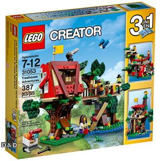 樂高積木LEGO《 LT31053 》Creator 創意大師系列 - 樹屋冒險