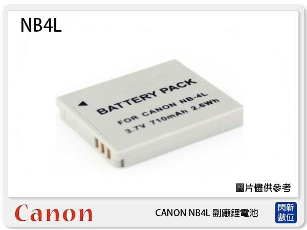 【免運費】CANON NB-4L 副廠電池(NB4L)IXUS 220HS,115HS,100HS