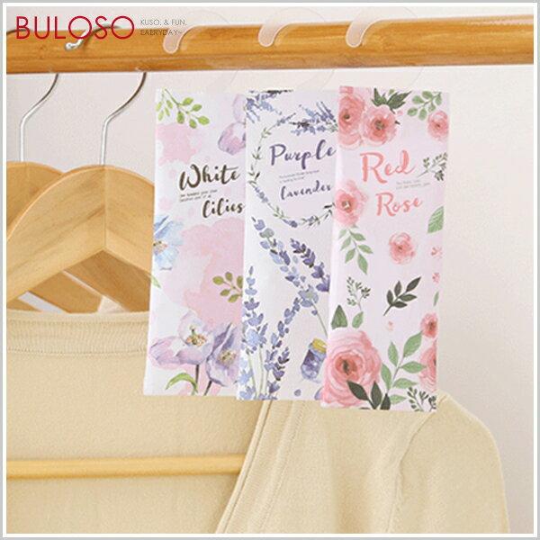 《不囉唆》掛式精油香芬包 衣櫃芳香 香氛袋(可挑色/款)【A424937】