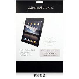 宏碁 Acer Predator 8 GT-810 8吋 平板螢幕保護貼/靜電吸附/光學級素材靜電貼-ZY