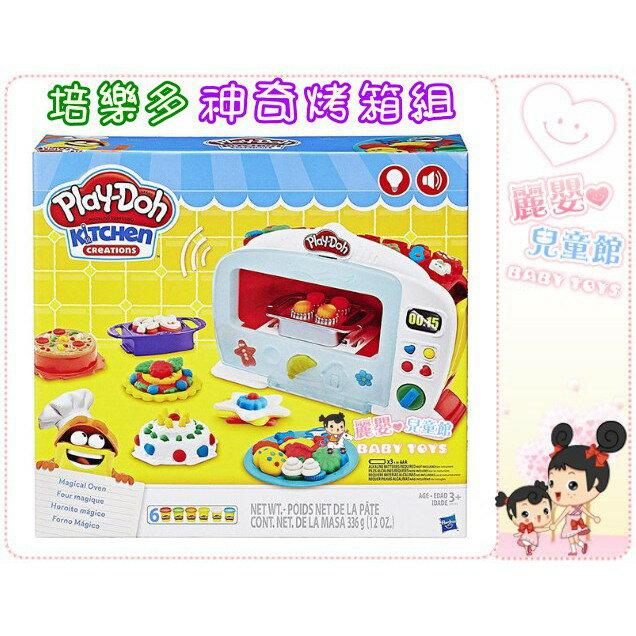 麗嬰兒童玩具館~Play-Doh培樂多-廚房系列-神奇烤箱組 / 聲光烤箱組 0
