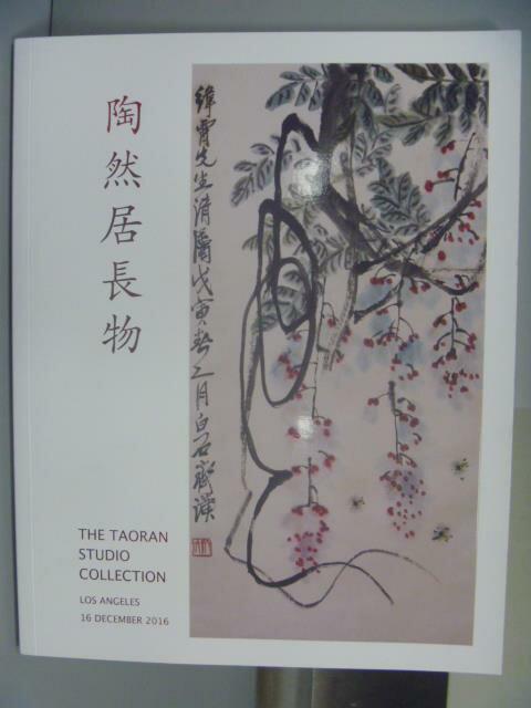 ~書寶 書T9/收藏_QMU~The Taoran Studio Collection陶然