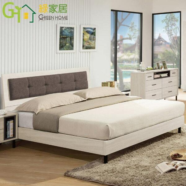 【綠家居】珊蒂莎時尚5尺亞麻布雙人床片床台組合(不含床墊)