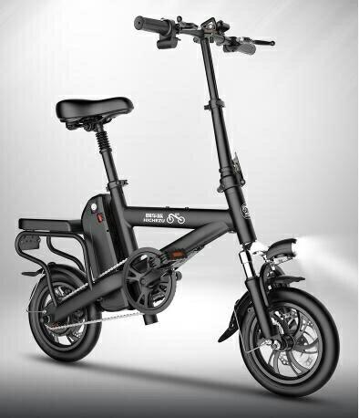 【快速出貨】電動車 折疊電動自行車男女性成人助力電瓶車小型鋰電池電動車代駕   七色堇 元旦 交換禮物