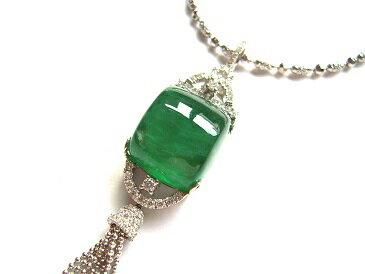 天然祖母綠造型墜子(16.99克拉)國際級珠寶商品【名朵珠寶 Vjade Jewelry 】色澤濃郁鮮綠