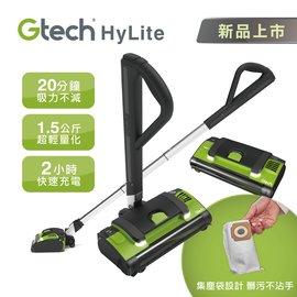 【結帳再折$300】英國 Gtech 小綠 HyLite 極輕巧無線吸塵器  SCV100  ■ 英國無線吸塵器領導品牌 ■ 手持/地板二合一輕巧版