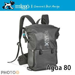 MIGGO 米狗 Agua 80 MW AG-BKP BB 80 防水 單眼相機包【湧蓮公司貨】防撞 後背 雙肩 攝影包
