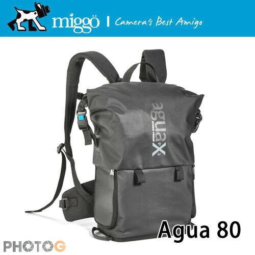 MIGGO米狗Agua80MWAG-BKPBB80防水單眼相機包【湧蓮公司貨】防撞後背雙肩攝影包