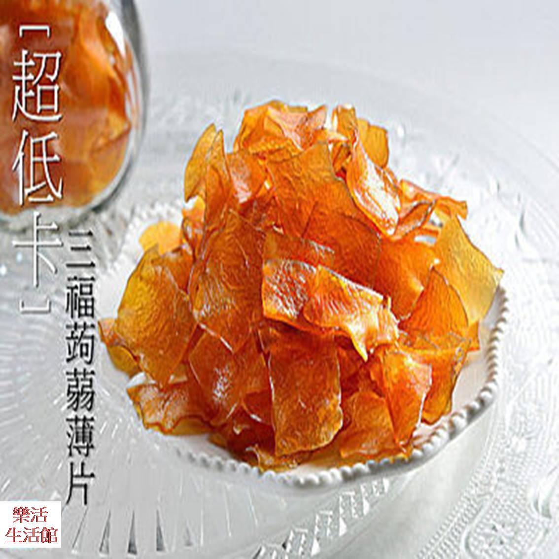 三福蒟蒻 (片)  大包裝 145g  (五香/黑胡椒/ 麻辣/ 纖梅    4 種口味)  樂活生活館