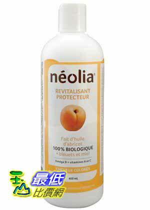 [COSCO代購 如果沒搶到鄭重道歉] Neolia 杏桃仁油配方保濕潤髮乳 750毫升(2入裝) W105381