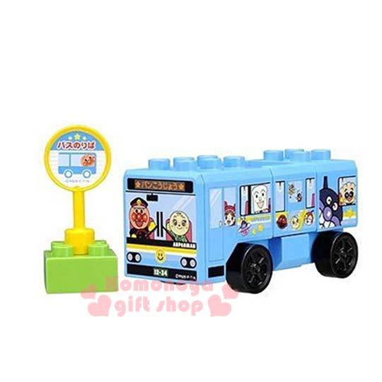 〔小禮堂〕麵包超人 公車站積木玩具~藍.朋友.站牌~ 3歲以上兒童