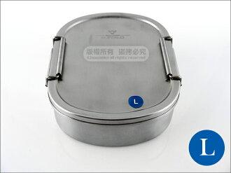 快樂屋♪ 牛頭牌 BUFFALO 21-2012 304#不鏽鋼 雅登方型便當盒 大(L) 可電鍋蒸 飯盒 環保餐盒