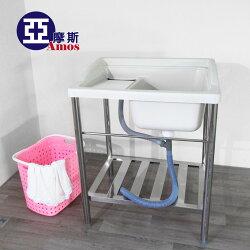 洗衣槽/洗台/置物台【GAN013】塑膠鐵腳洗衣槽 Amos