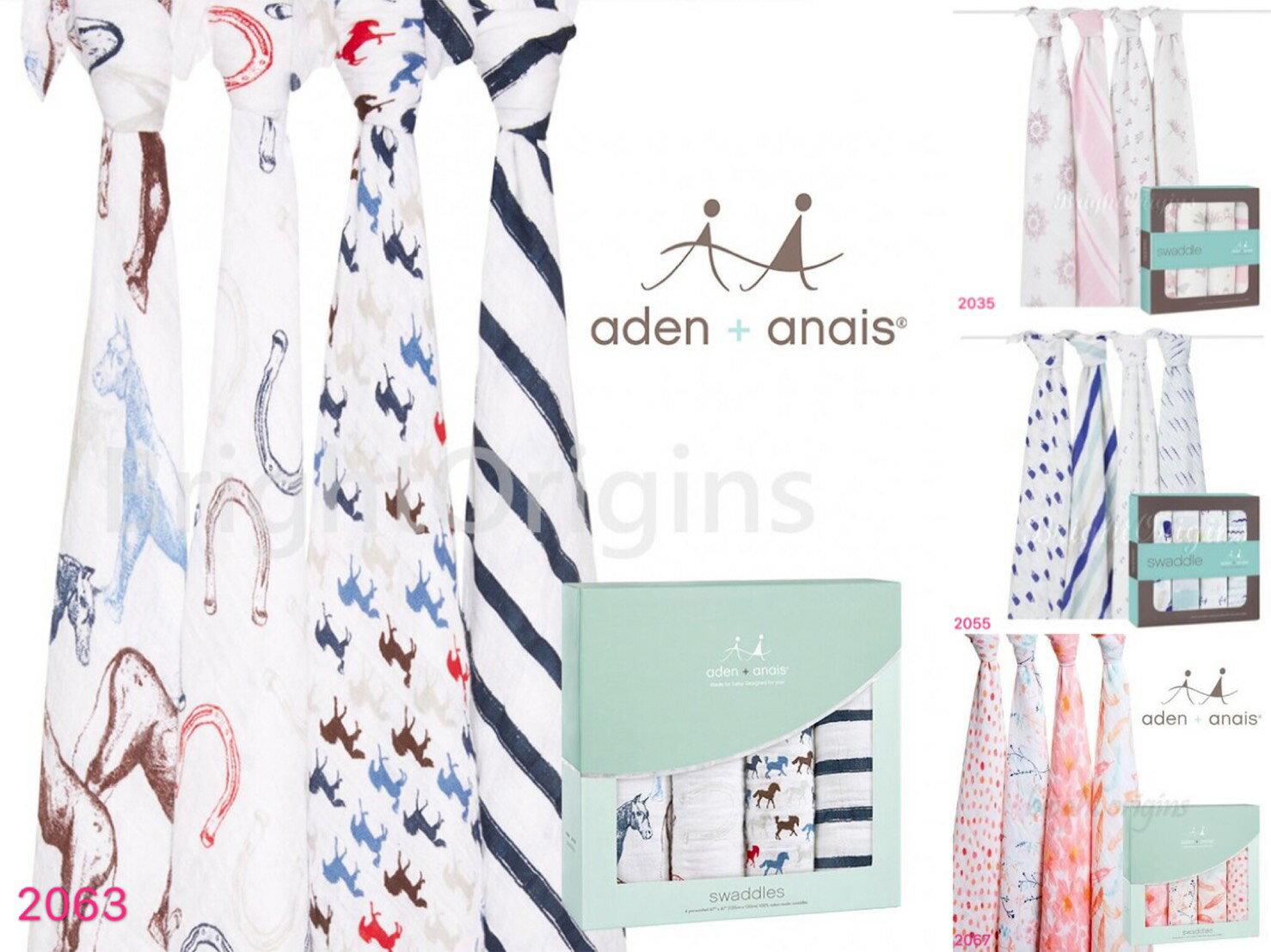 美國 Aden + Anais 聯名設計雙層細紗布輕柔新生兒包巾(4入裝)【紫貝殼】