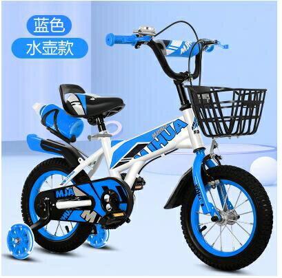 兒童自行車男孩2-3-4-5-6-7-8-9-10歲小孩子腳踏車16寸女寶寶單車 全館免運