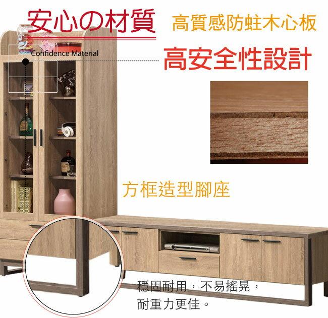 【綠家居】比菲德 現代8.7尺電視櫃/展示櫃組合(展示櫃+電視櫃)
