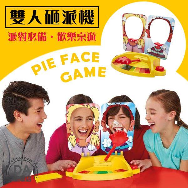 《DA量販店》樂天最低價 雙人 整人 派對遊戲 砸派機 奶油 砸派機 遊戲 拍臉器 Pie Face Game 桌遊(V50-1842)