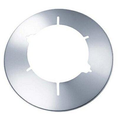 【露營趣】中和安坑 Coleman CM-7096 反射燈罩 極致品味 北極星 290 288 286 2000 2500 露營燈反射燈罩