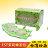 《萬年春》EST茉莉綠茶茶包2g*20入 / 盒 0