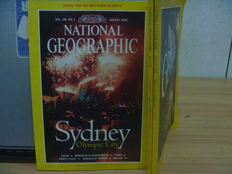 【書寶二手書T4/雜誌期刊_YBH】國家地理雜誌_2000/1~8月間_3本合售_Sydney等_英文